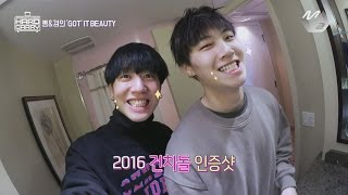 Nonton [GOT7's Hard Carry]  JB&Yugyeom's Special morning show ′GOT it Beauty′  Ep.9 part 7 Film Subtitle Indonesia Streaming Movie Download