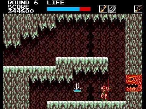 Rastan Saga (1988, MSX2, TAITO)