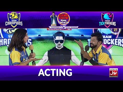 Acting  | Game Show Aisay Chalay Ga League Season 2 | TickTock Vs Champion