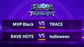 HCOT 시즌2 16강 토너먼트 1경기