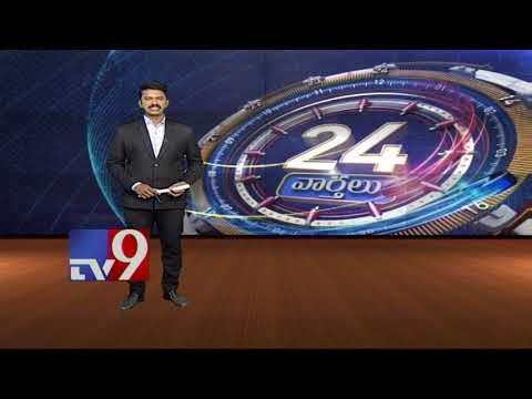 24 Hours 24 News || Top Headlines || Trending News || 01-11-2017 - TV9