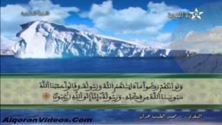HD المصحف المرتل الحزب 20 للمقرئ محمد الطيب حمدان