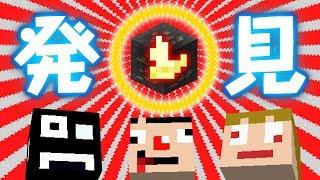 #10 伝説の鬼レア鉱石発見!【Caveworld 2】マインクラフトMOD