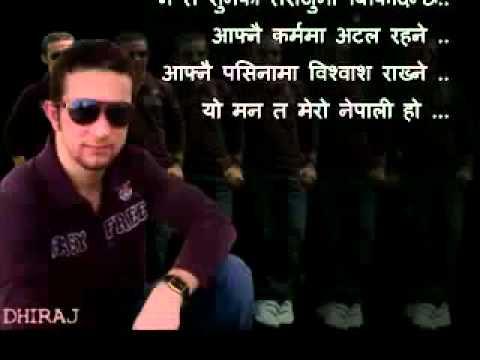 jaso gara je bhana jata sukai nepali karaoke music with lyrics