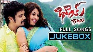 Bhai Telugu Movie Full Songs - Jukebox - Nagarjuna, Richa Gangopadyaya