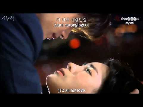 [FMV] High Society OST - Park Hyung Sik 박형식 - You're My Love [HANGUL/ROMAN/ENG]