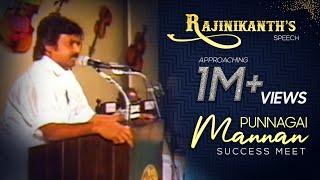 Video Rajinikanth's speech at Punnagai Mannan success meet MP3, 3GP, MP4, WEBM, AVI, FLV Desember 2018