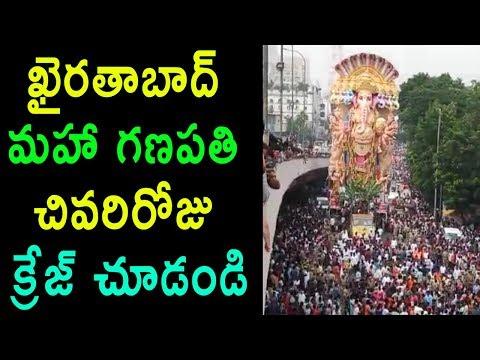 Khairatabad Ganesh Nimajjanam YATRA | Ganesh Immersion 2018 Devotees Crazy | Cinema Politics