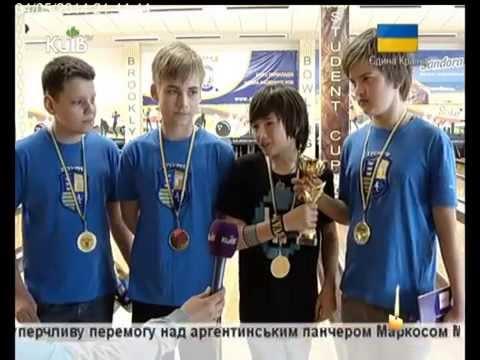 Боулінг (Гранд-Фінал) 2014
