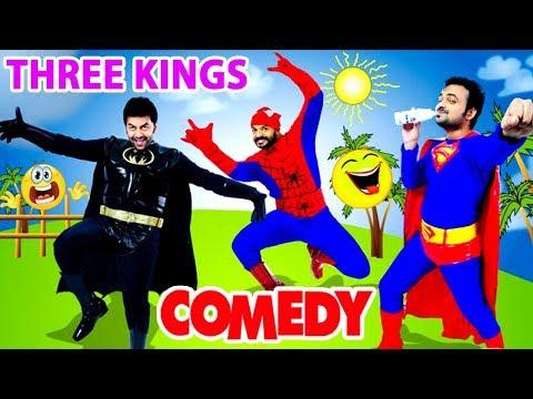 2017 Latest Malayalam Comedy | Three Kings Comedy | Jayasurya | Jagathy | Suraj | Kunchacko Boban