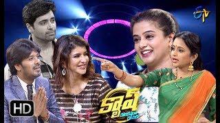 Cash | Sudheer,Priyamani,Manchu Laxmi,Adivi Sesh |18th August 2018 | Full Episode | ETV Telugu