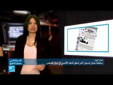 العرب اليوم - شاهد: دول أوروبية تمنع الكويتيين من الدخول إلى إراضيها