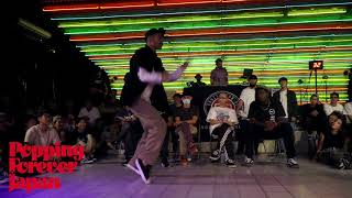 SO vs Takuya – POPPING FOREVER JAPAN 2017 BEST12 (Another angle)
