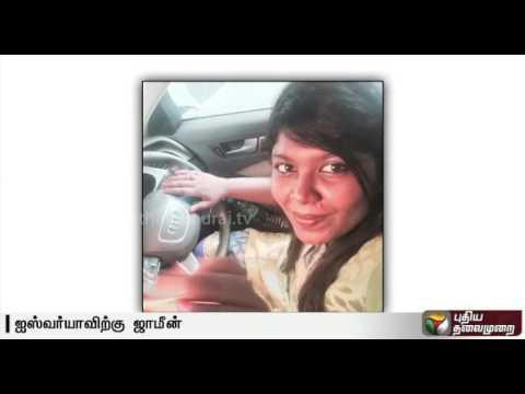 Aishwarya-gets-bail-in-Audi-car-hit-and-run-case