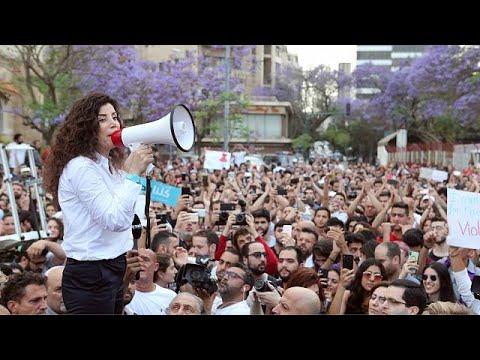 Διαδηλώσεις στη Βηρυτό με καταγγελίες για νοθεία στις εκλογές