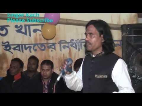 Video Baul Singer - Siraj Uddin - Patasha Wurus - In Singer Kach - Siswanath 2016 (NEW) download in MP3, 3GP, MP4, WEBM, AVI, FLV January 2017
