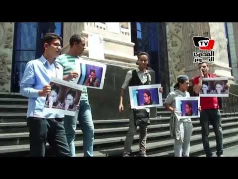 أعضاء صفحة «ثورة الثانوية العامة» يهتفون لمريم طالبة «الصفر»