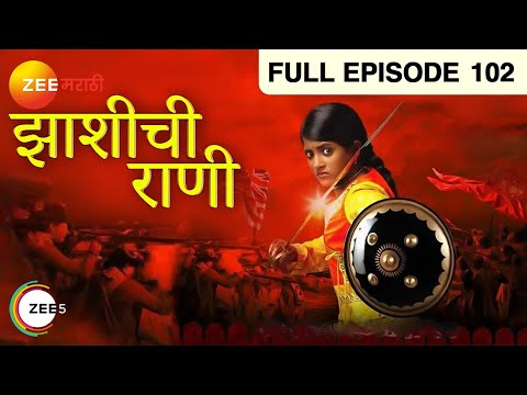 Video Jhansichi Rani - Episode 102 download in MP3, 3GP, MP4, WEBM, AVI, FLV January 2017