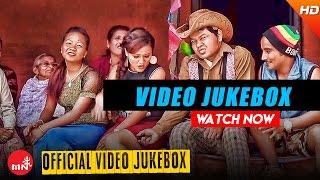 Video Jukebox By Krishna Gurung & Sharmila Gurung
