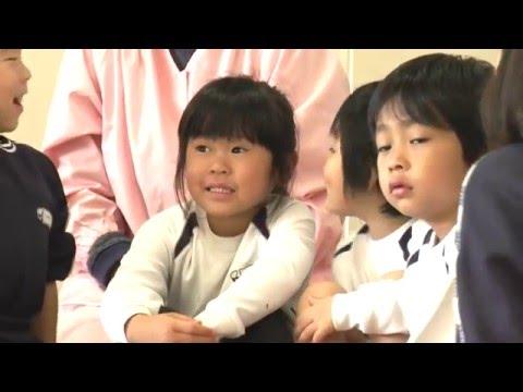 Gifushotokugakuendaigakufuzoku Kindergarten