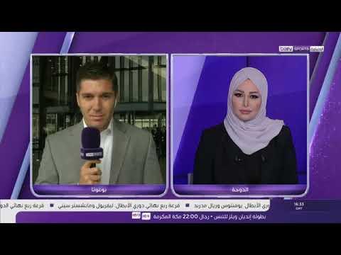 العرب اليوم - بالفيديو: تقرير عن تقديم المغرب رسميًا لملف مونديال 2026