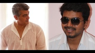 Tamil New Year For Ajith and Vijay