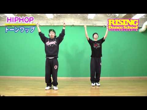 Hip-Hop. Онлайн обучение.