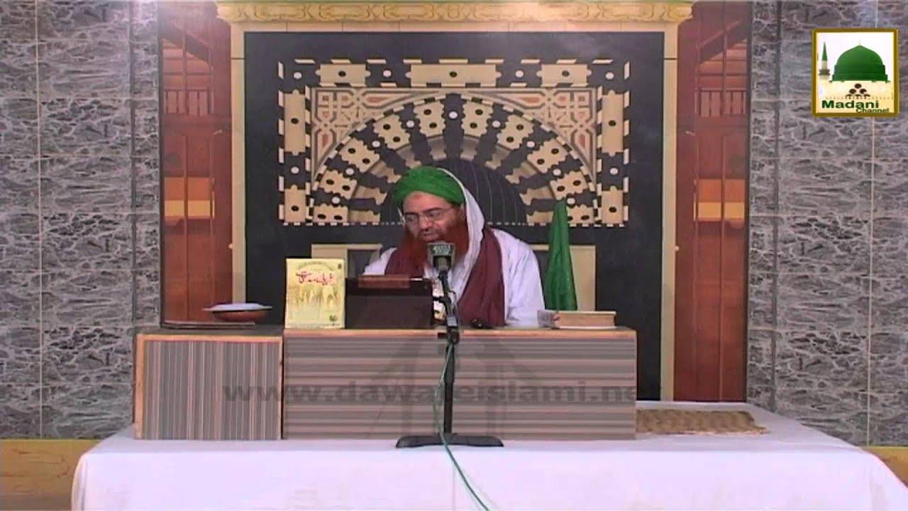 Islamic Speech – Aaqa Kareem Ki Shan-e-Jood-o-Karam – haji Shahid Attari