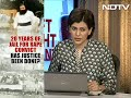 20 Years Jail For Dera Chief: Has Justice Been Done? - Video