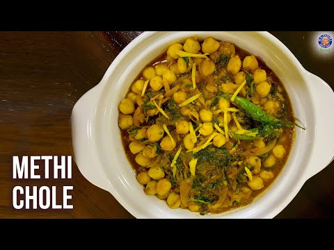 How To Make Methi Chole | Punjabi Methi Chole Recipe | Karwa Chauth Special | Ruchi