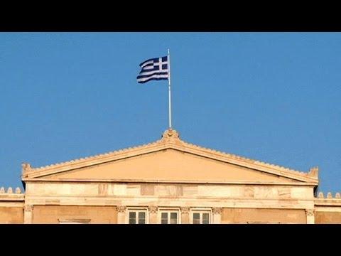 Ελλάδα: συνεχίζονται οι διαπραγματεύσεις για την αξιολόγηση – economy