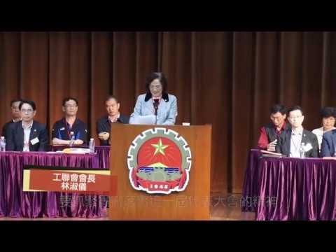 第37届会员代表大会圆满举行