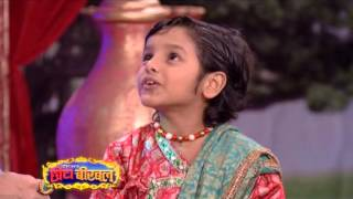 Chotta Birbal Ep 12 : 15th July (02)