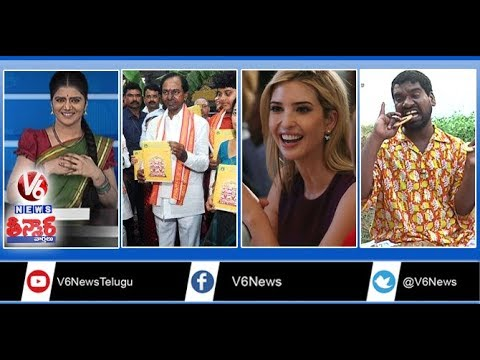 CM KCR Visit Yadadri | RGV Tweets Over Ivanka & KCR | Actress Namitha Marriage | Teenmaar News