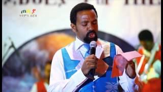 Abebaw Melaku And The Tobiya Poetic Jazz Group