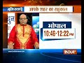 Plan your day according to rahukal | 25th August, 2017 - Video