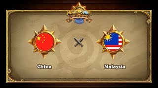 CHN vs MYS, game 1