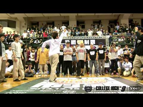 Popping Final 清華大學 vs 台北市大 | College High Vol.9 Stage 3