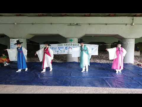 빛고을 전통문화예술단- 무관중 공연(대외활동 13차)