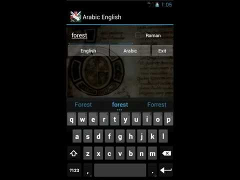 Video of Arabic English Dictionary