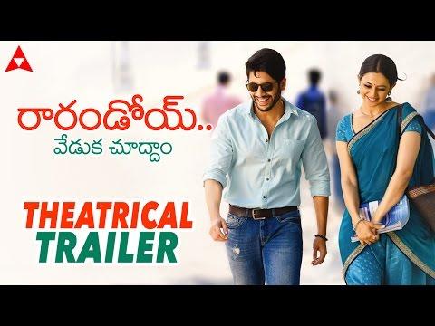 Rarandoi Veduka Chudham Theatrical Trailer | Naga Chaitanya, Rakul Preet | Kalyan Krishna | DSP