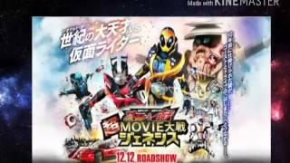 Link kamen rider x kamen rider ghost & drive super movie wars genesis ซับไทย