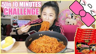 Video 5 NUCLEAR FIRE NOODLES in 10 MINUTES CHALLENGE!! MP3, 3GP, MP4, WEBM, AVI, FLV Januari 2019