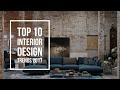 Как да обзаведем офиса – последни тенденции в интериорния дизайн