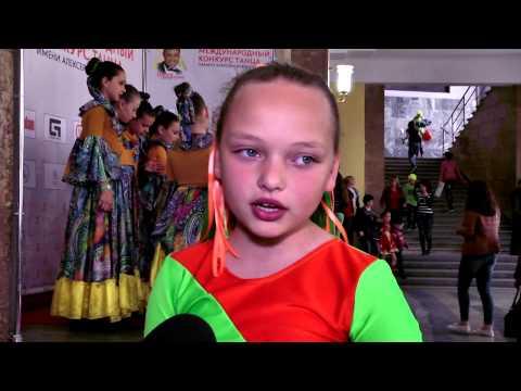 Международный конкурс танца памяти Алексея Литвинова