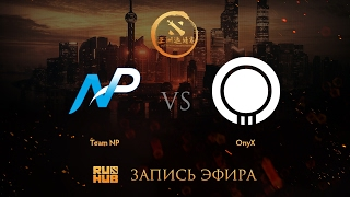 NP vs OnyX, DAC 2017 NA Quals, game 2 [Jam, LightOfHeaveN]