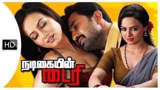 XxX Hot Indian SeX Tamil Film Nadigaiyin Diary Full Length Movie .3gp mp4 Tamil Video