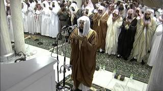 HD Night 18 Makkah Witr 2013 Sheikh Ghamdi
