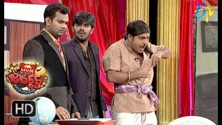 Video Sudigaali Sudheer Performance | Extra Jabardasth | 20th April 2018 | ETV Telugu MP3, 3GP, MP4, WEBM, AVI, FLV April 2018