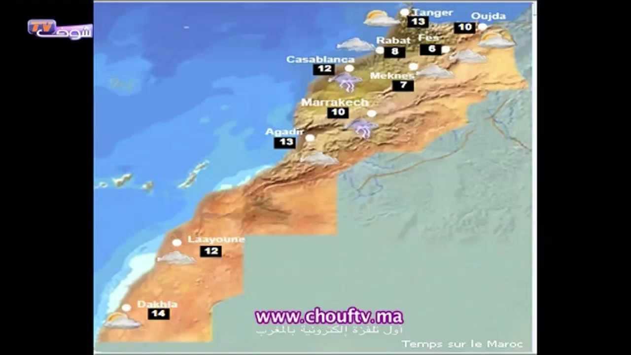 أحوال الطقس 10-01-2014 | الطقس